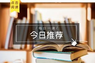 2021年高职高考学生李韦感言