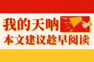 外地户口可以在广东参加高职高考吗?