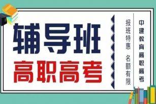 中职生们注意!疫情期间!广州暂不参与这类考试!