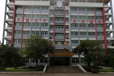 【代码:14610】广东江门中医药职业学院